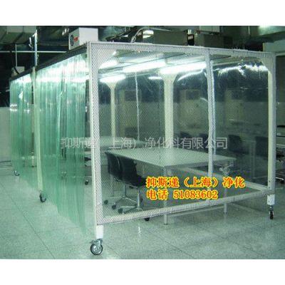 供应透明网格ESD膜、透明网格抗静电软帘片
