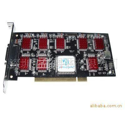 供应视频采集卡、监控卡、7134芯片8路采集卡/宏视正版软件视频卡、