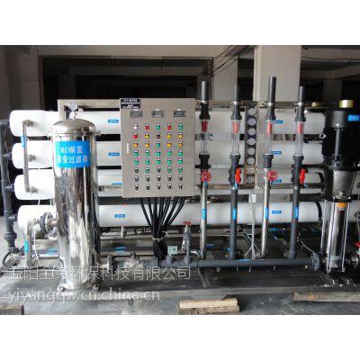 供应反渗透设备,超滤设备,中水回用设备