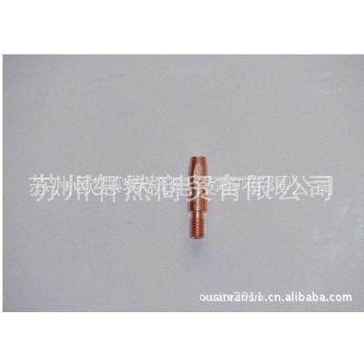 供应【欧思特】  本公司经营销售各类OTC350二氧化碳导电嘴!