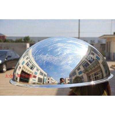 供应ADF-66/66cm 室内,亚克力,广角镜,反射镜,凸面镜,反光镜,镜子