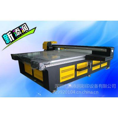 供应UV精工玻璃彩印机 喷墨机 进口喷头玻璃打印机 彩印机