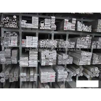 供应供应6061-T451铝合金棒质量保证