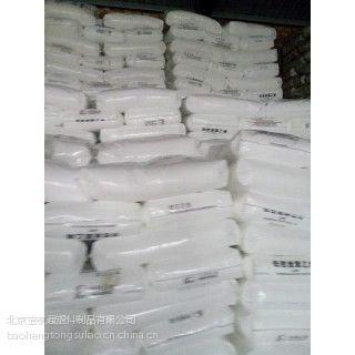 供应北京有机化工聚乙烯18J3价格 发泡EVA价格