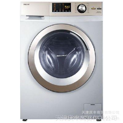 海尔洗衣机 XQG60-BX10288Z  6kg变频全自动双动力滚筒洗衣机