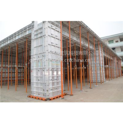 供应GET0物美价廉绿色铝合金模板、建筑铝模板、建筑模板、铝模板厂家
