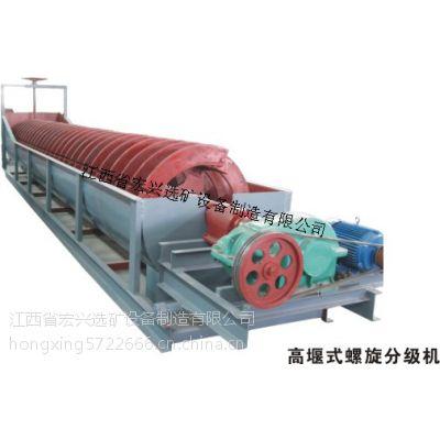 供应供应各种规格螺旋洗沙机洗砂机厂家水力选矿设备