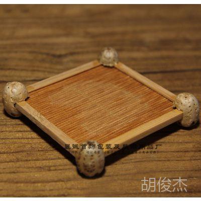 玉器翡翠饰品展示道具 手镯手串底托 竹木垫批发