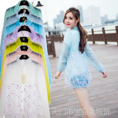 2015时尚韩版修身气质防晒衣长袖夏季新款防紫外线女式外套