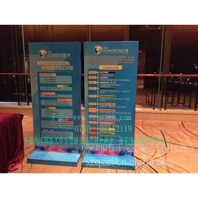 深圳周边桁架出租 背景架搭建服务 指示牌设计制作