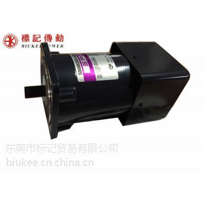 电磁刹车马达 韩国SPG原装进口S8R25GX-ES12CE 调速马达 单相电压小马达