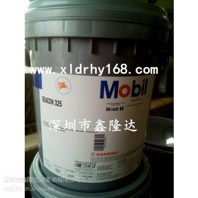 促销价美孚/MBOIL UNIREX N2高温轴承润滑脂
