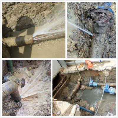 上海浦东周浦水管检测维修