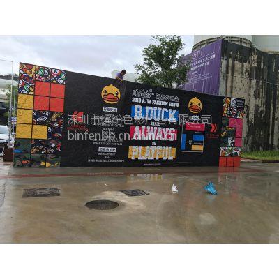 深圳商务服务礼仪背景喷画,深圳广告喷绘背景五米不拼接巨幅喷画