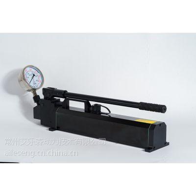 艾乐森HS280 手动液压泵 手压泵 采用铝合金材质柱塞泵原理轻巧设计便于携带