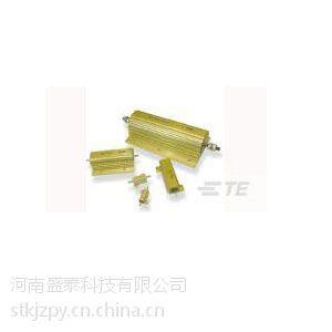供应预充电阻器【1-625999-9】HSC10020RF泰科原厂电阻器