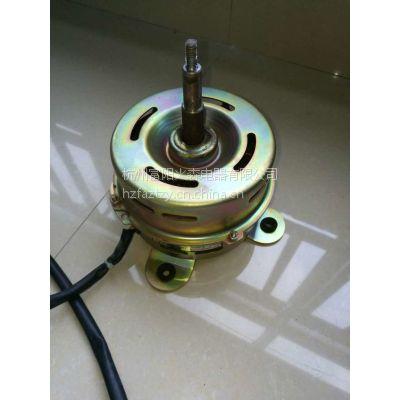 供应YYF120-60/6冷风机用电容运转异步电动机 60W除湿机电机 富阳火森电器生产