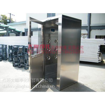 苏州304不锈钢货淋室 电子互锁货淋室 大峰净化 DFHL-2K-6