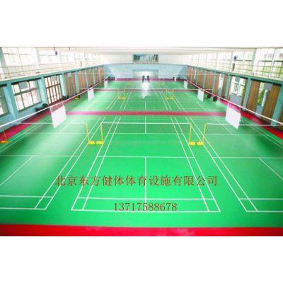 供应承接网球场地设计施工  丙烯酸网球场施工建设