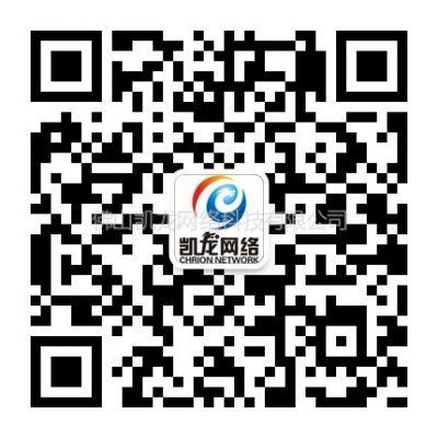 供应佛山建站微信公众平台宇宙版