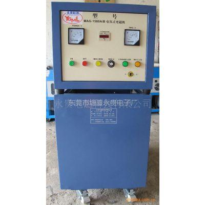 供应铁氧体\橡胶磁充磁机