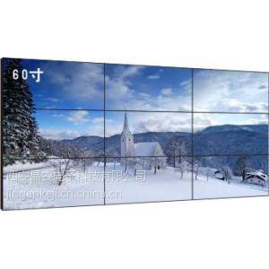 供应晶安LCD超窄边液晶拼接