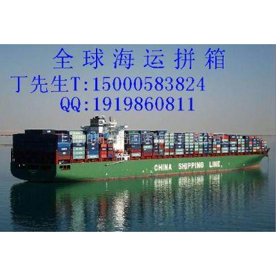 供应上海到美国海运化工品危险品专线