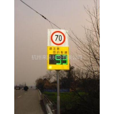 供应厂区高速公路雷达测速显示屏车速反馈仪电子测速屏