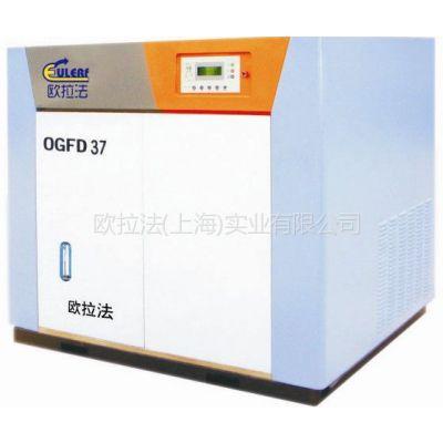 供应上海欧拉法纯无油螺杆水润滑空压机