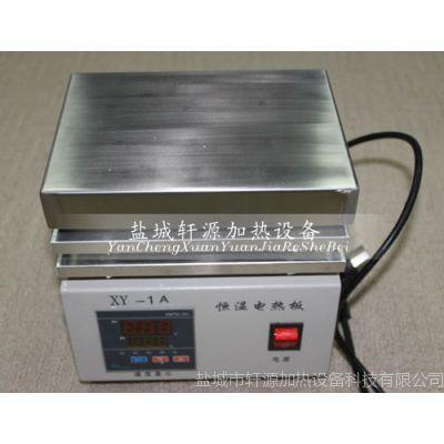 供应数显恒温加热板 不锈钢电热板 轩源科技