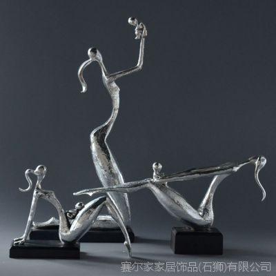 赛尔加 树脂创意电镀抽象母子摆件 女性人物 家居时尚饰品 工艺品