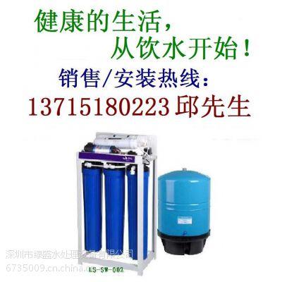 供应深圳平湖纯净水设备