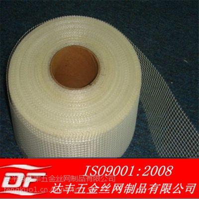 厂家加工定做8cm宽粘带网格 纤维网格带