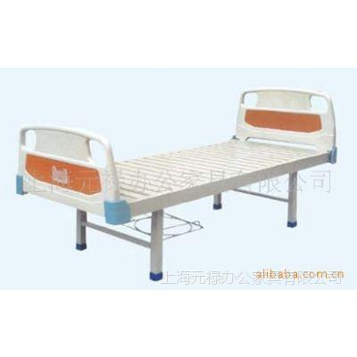 【厂家直销】ABS平板床  医疗床  医院用床 疗养床、病床