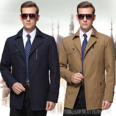 金利来中长款风衣男装夹克衫 男士中年休闲外套2015春秋季新款