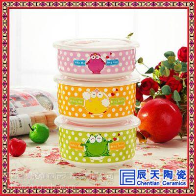 韩式保鲜盒三件套价格 骨瓷保鲜盒批发厂家 陶瓷保鲜盒供应商