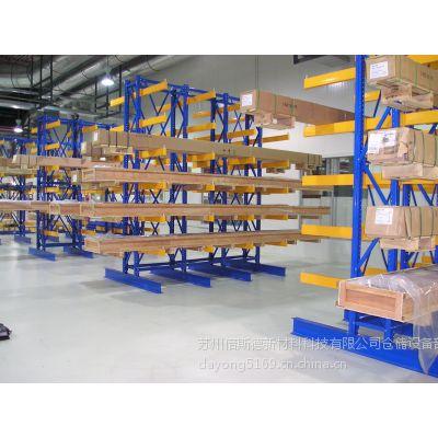 供应【2015款】BST工厂级双悬臂货架