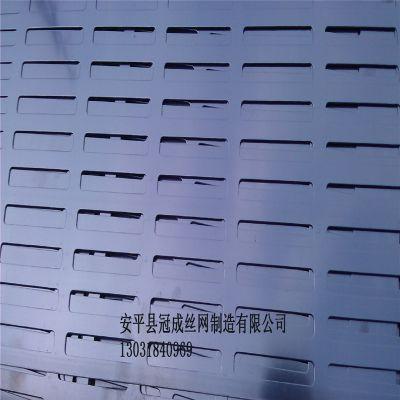 6mm不锈钢板@不锈钢网板@筛网不锈钢@厂家直销