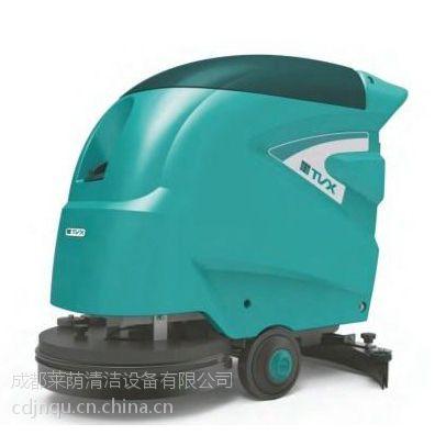 四川洗地机、医院地面保洁抛光机、洗地吸干机特沃斯T45