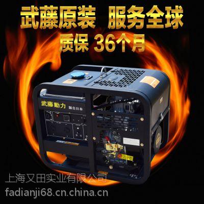 便携式10KW柴油发电机-车载发电机