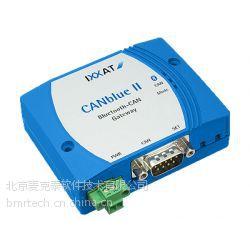 供应ixxat CANblue II can转蓝牙无线传输