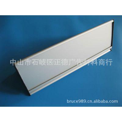 供应三角铝牌,铝科识牌,铝指示牌,办公室牌,标牌,铝合加工制作