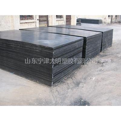 供应超高分子量聚乙烯板材批发 聚乙烯煤仓衬板生产厂家选大明找柴女士