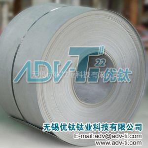 供应钛板和钛卷