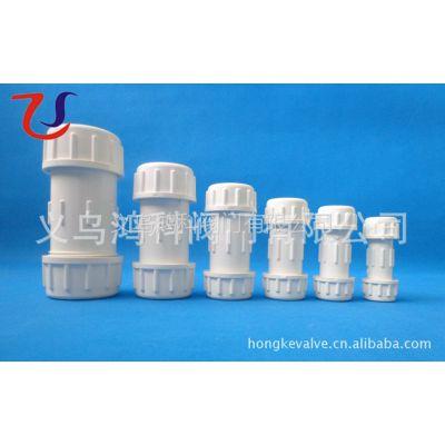 供应PVC塑料接头 水管快速活接头