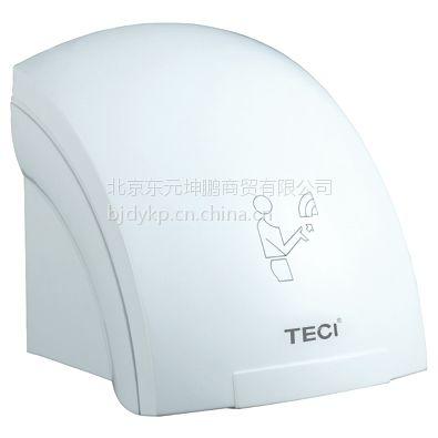 酒店用自动干手器 特瓷感应干手器 高速干手器 5516