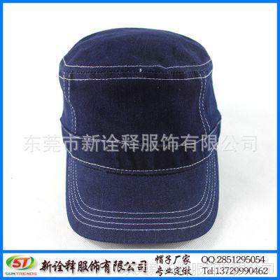 东莞帽子工厂定制 日韩时尚户外街头遮阳军帽 简约光板平顶帽