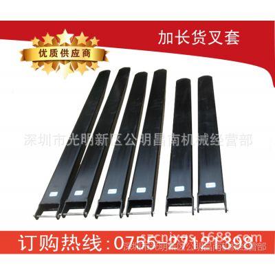 深圳供应二手叉车加长货叉套,杭州、合力叉车货叉套,锻打货叉套