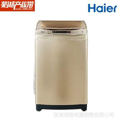 Haier/海尔 XQS70-BZ1318 7公斤变频全自动波轮洗衣机金色双动力