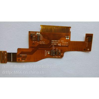 供应供应深圳鼎瑞通FPC三星i9080模组板、电容屏板(排线)